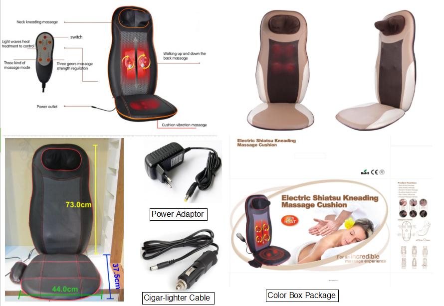 Heat Massage Cushion XB-8083