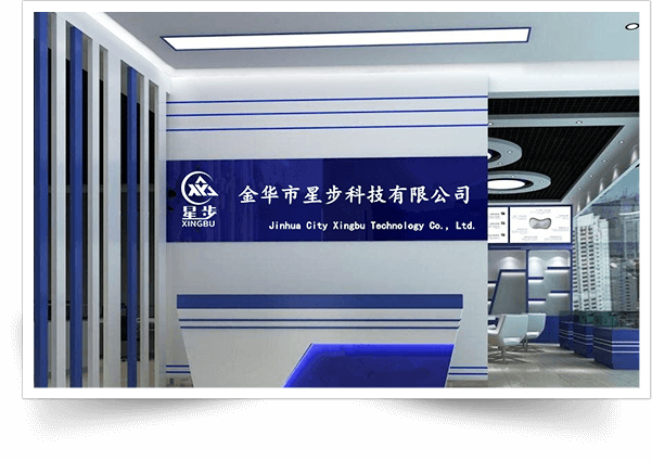 Jinhua City Xingbu Technology Co., Ltd.