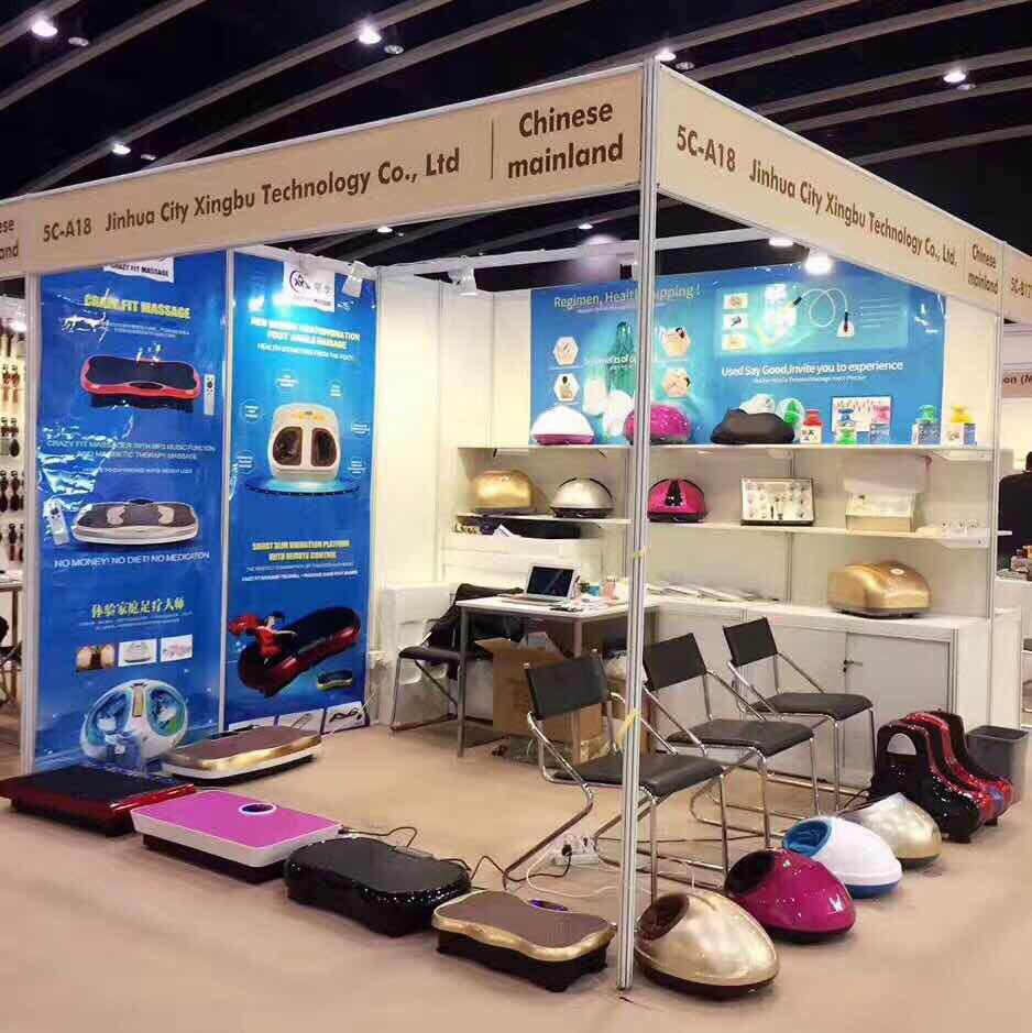 2016 Hong Kong Houseware Fair ( Spring Edition)