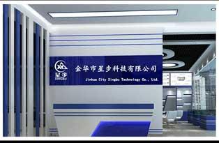 WELCOME TO XINGBU