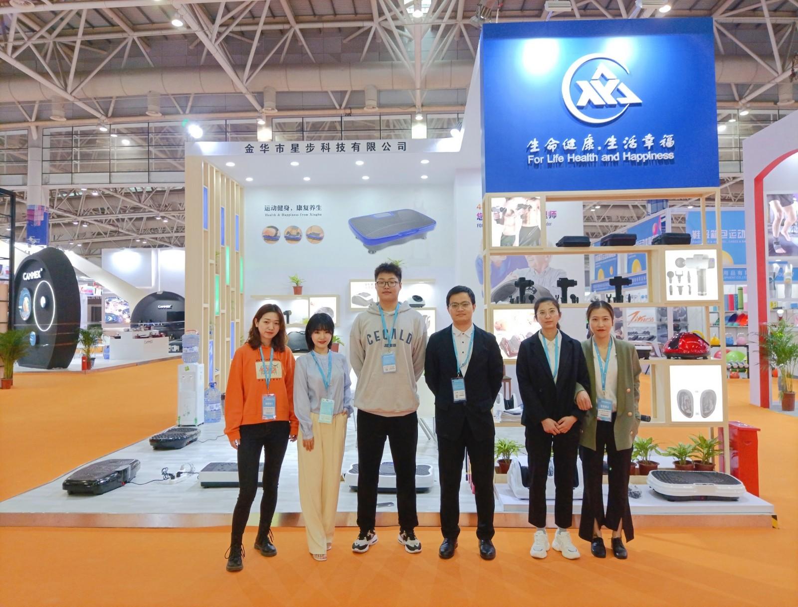 2021 China Fuzhou Cross-Border Exchange Conference